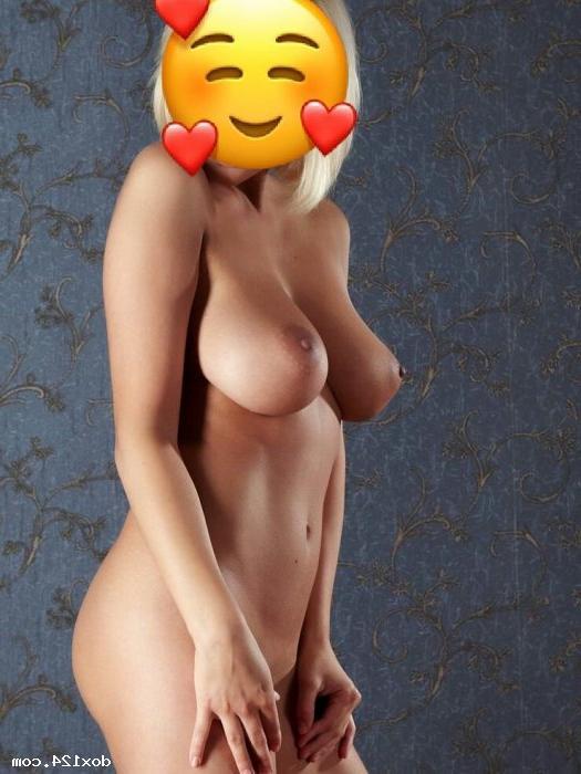 Проститутка Дарьяна, 29 лет, метро Театральная