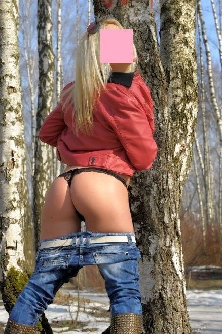 Проститутка Ира, 33 года, метро Чкаловская