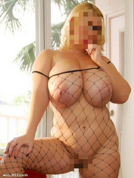 Проститутка Ирина, 42 года, метро Алтуфьево