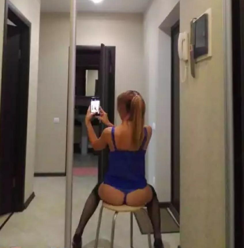 Проститутка Катюша транс, 29 лет, метро Профсоюзная