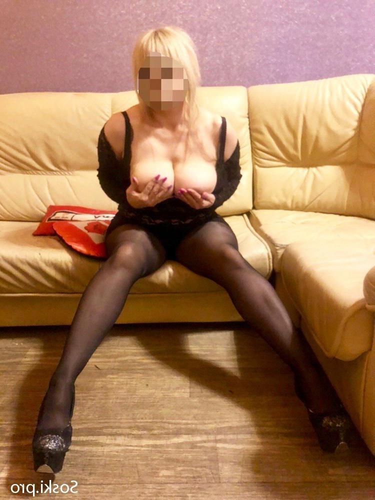 Проститутка КСЮШКА, 44 года, метро Улица Милашенкова